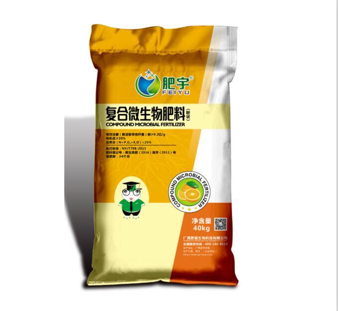 南宁复合微生物肥-哪里有提供复合微生物肥