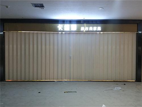 西安折叠门