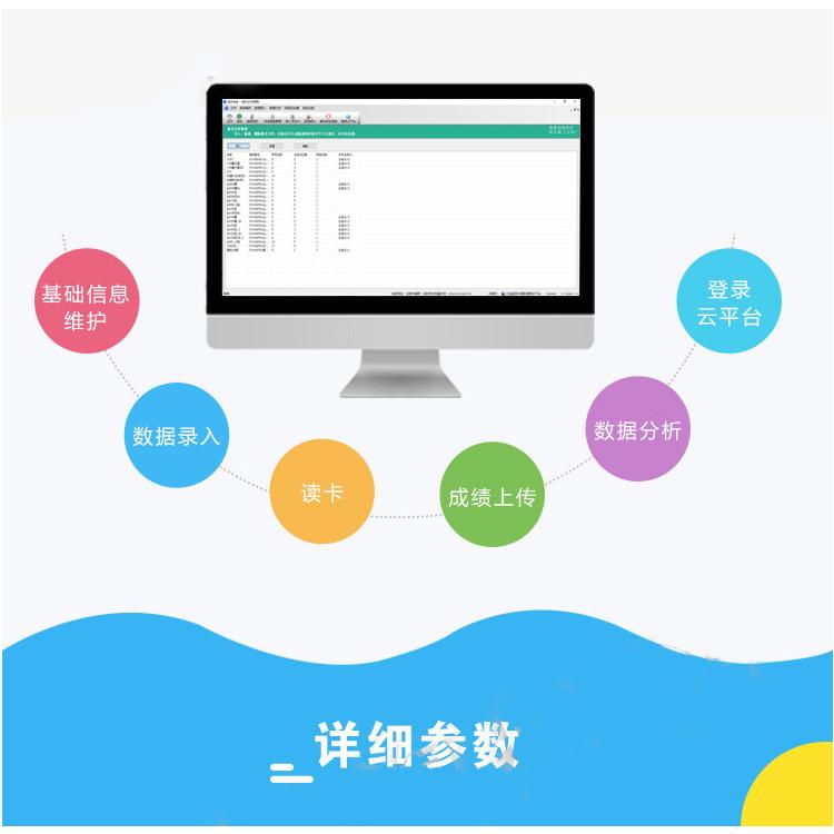 洪雅县云阅卷系统项目内容建设 云阅卷服务平台