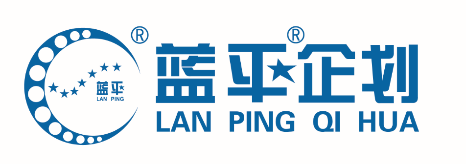 寧夏數字影視-銀川藍平廣告策劃
