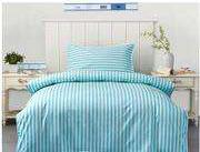 延安医院被罩定做-云印服饰提供合格的西安医院床上用品产品