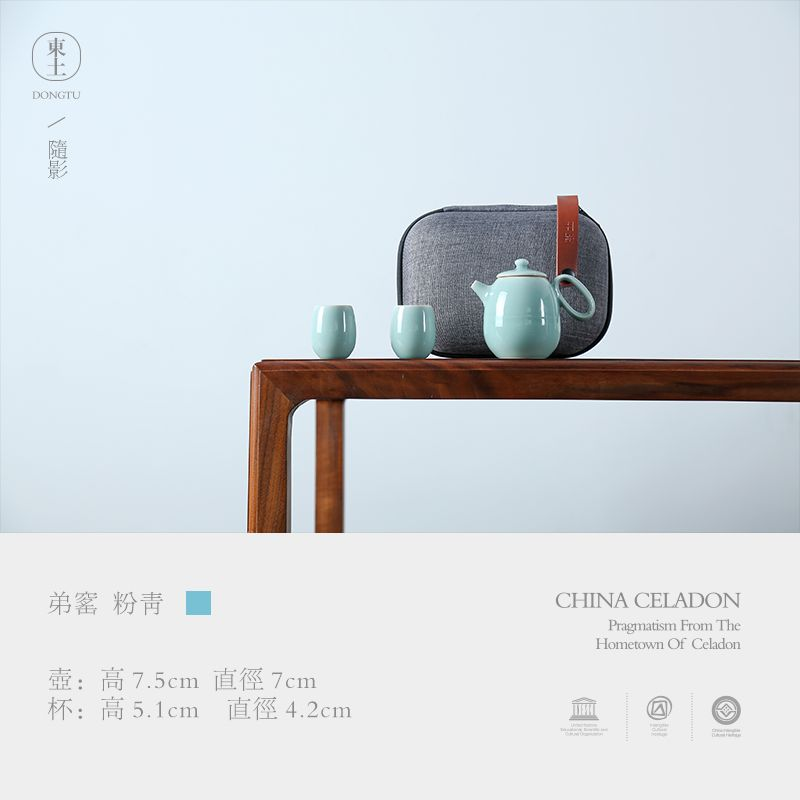 方便茶具便攜大方|麗水價格優惠的隨影哪裏可以買到