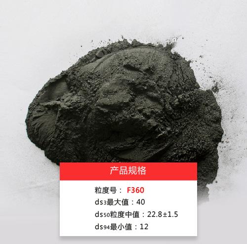 陶瓷用碳化硼