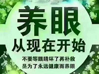 【釜翔视力】烟台视力矫正 烟台儿童近视矫正