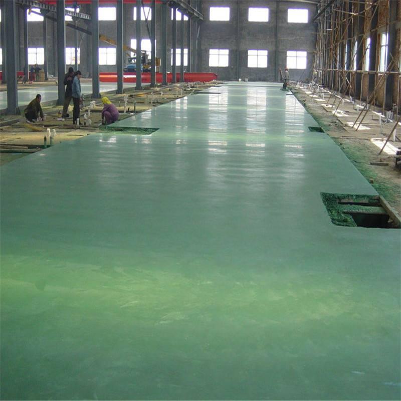 混凝土密封固化剂地坪施工--锦尚地坪