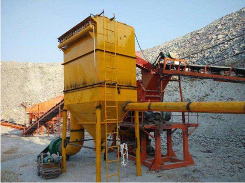 移动式破碎站除尘器-沧州好用的矿山除尘器出售