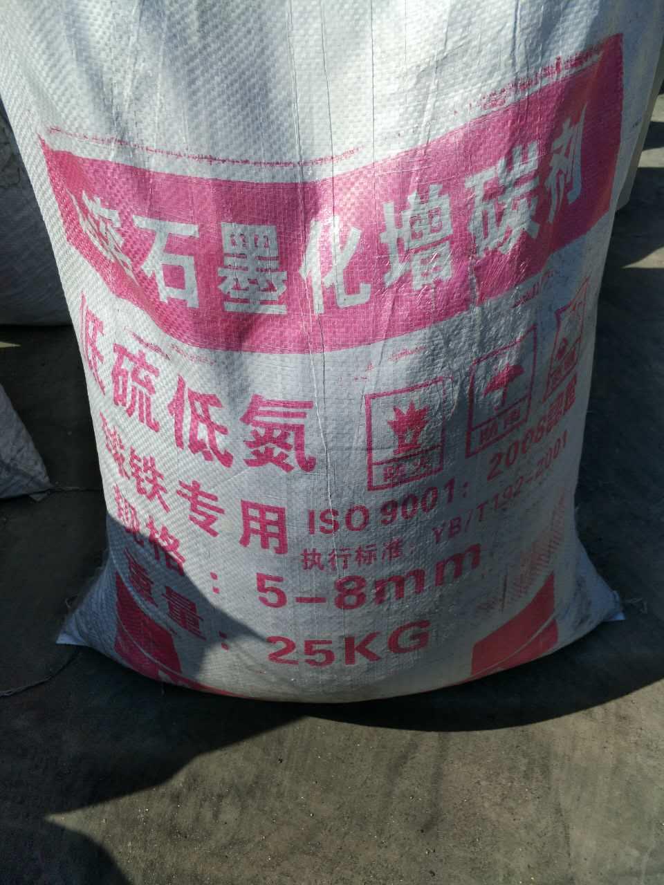 银川增碳剂厂家直销-供应宁夏增碳剂_品质保证