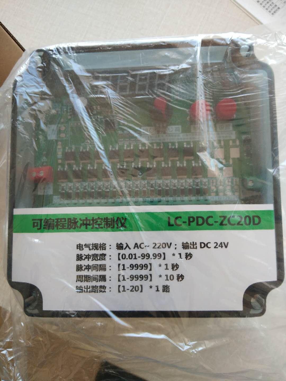 沧州知名的脉冲控制仪怎么接线厂家推荐_脉冲控制仪
