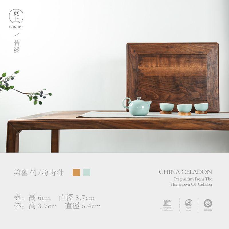 茶具实用龙泉青瓷-哪儿能买到设计新颖的若溪茶具