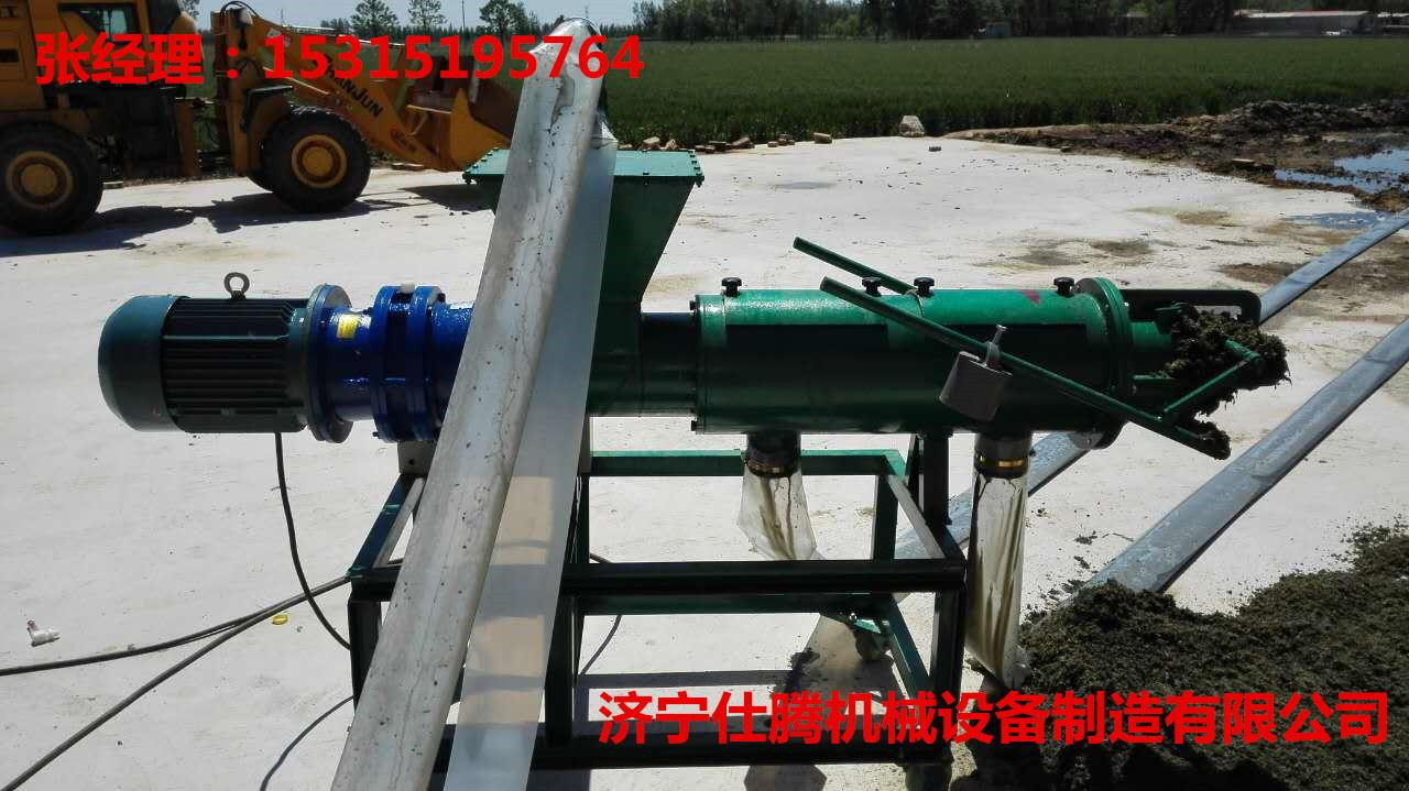 o环保型鸡粪固液分离机 畜牧养殖业机械直销鸡粪干湿分离机
