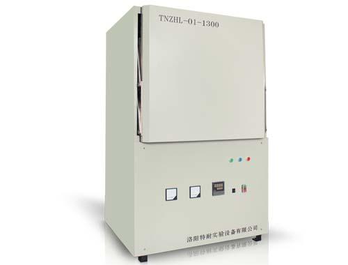 1300型淬火炉采购/批发-洛阳特耐实验设备