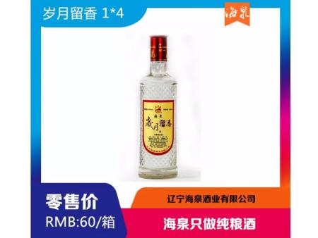 辽宁雷竞技Raybet官网酒业-声誉好的雷竞技App最新版厂家,菏泽雷竞技App最新版