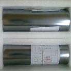 东莞专业的单晶半导体级硅棒品牌推荐_8英寸硅棒