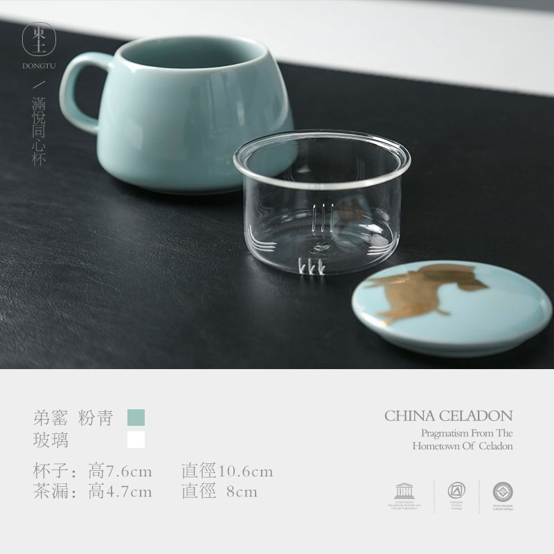 杯马克杯有盖-丽水款式精美的杯子 马克杯哪里可以买到