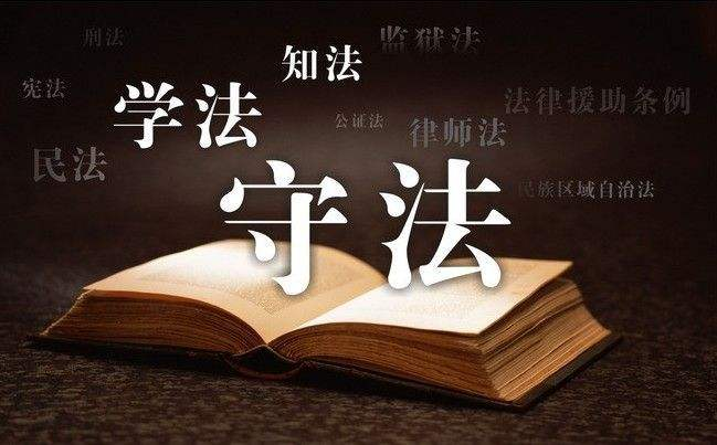 深圳刑事律师_刑事辩护律师-广东陆台律师事务所