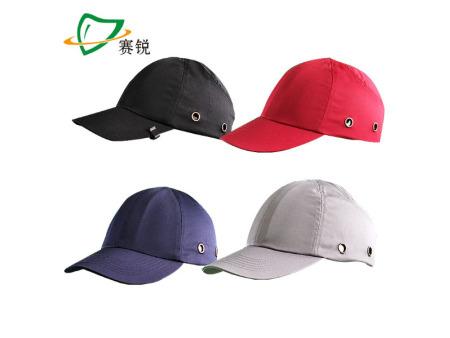 防撞帽批發-山東質量好的防撞帽