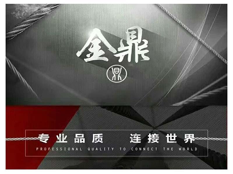 陕西钢丝绳厂家 金鼎电梯钢丝绳价格_西安金鼎电梯绳上哪买?