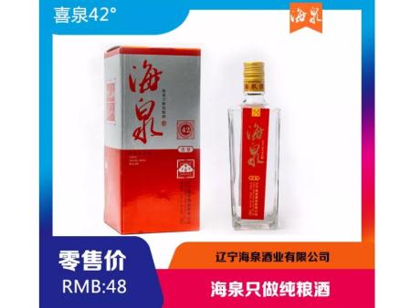 白酒供应 采购高性价白酒就找辽宁海泉酒业