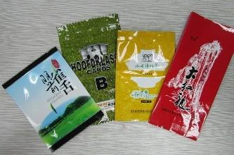 茶叶包装袋批发商//茶叶包装袋订制//茶叶包装袋批发