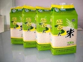 食品包装袋-划算的食品包装袋推荐