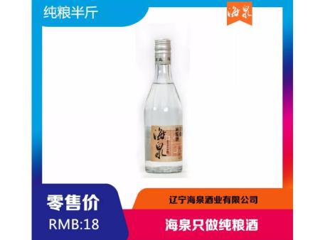 海泉純糧酒供應_買純糧酒就來遼寧海泉酒業