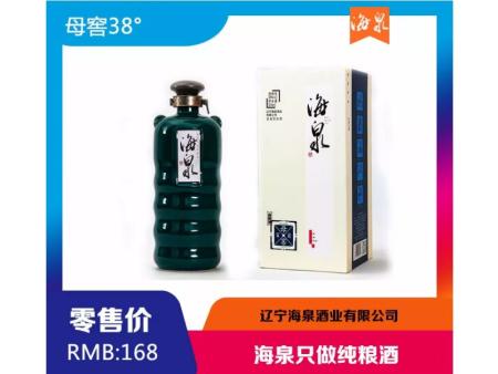 白酒辽宁海泉酒业专业供应|辽宁白酒生产