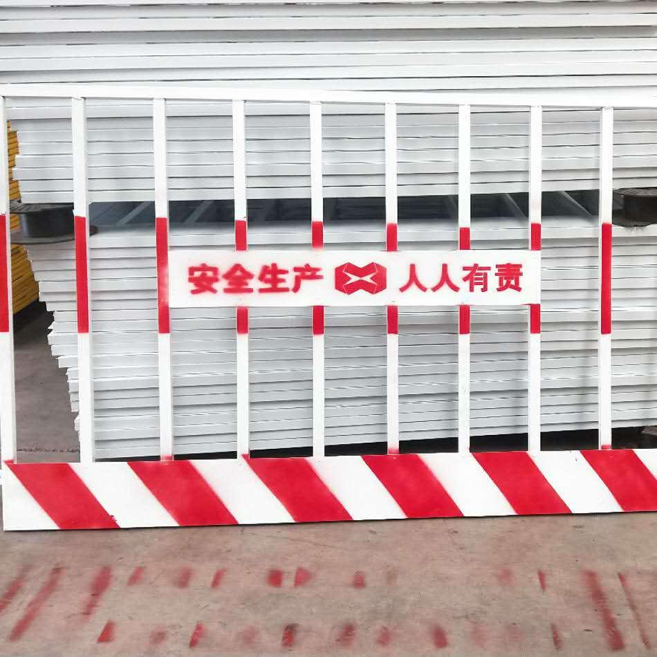基坑护栏现货供给商兰州出产厂家