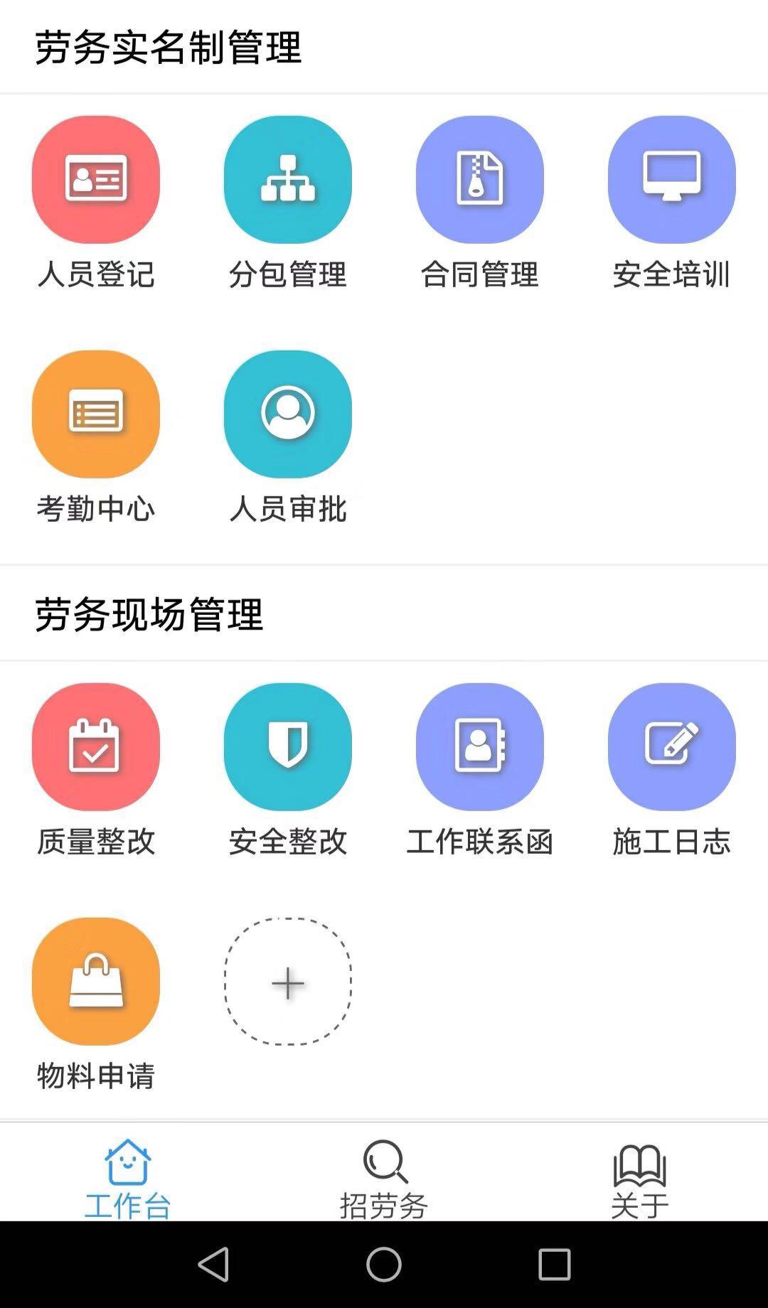 河南建筑工地人脸识别系统多少钱-实惠的建筑工地人脸识别系统推荐