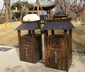 果皮箱定制厂家_信誉好的西安垃圾桶供货商