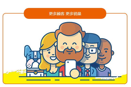 專業的客能達優選內蒙古攜強,錫林郭勒盟微信二維碼支付軟件