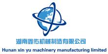 湖南鑫佑机械制造manbetx客户端网页版