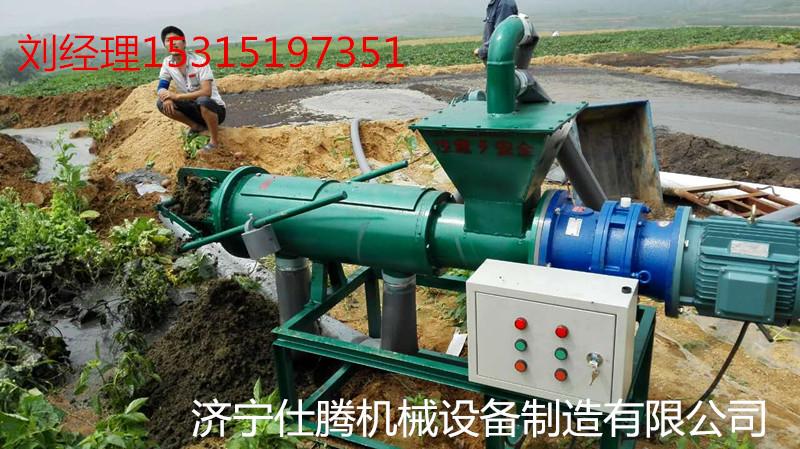 振动下料c粪水分离机 斜筛式猪粪脱水挤压机 固液分离机