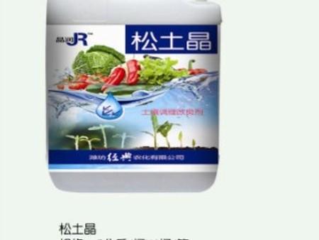 水溶肥生产|供应潍坊性价比高的水溶肥
