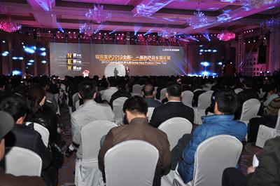济南会议拍摄案列-专业提供会议拍摄