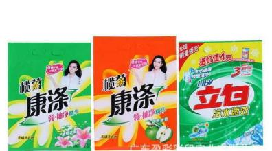 洗衣粉袋订制-潍坊质量好的洗衣粉袋供应