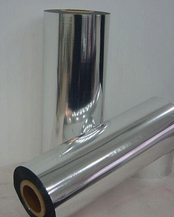 KPET包装膜生产厂家-荐_中旺包装材料质量好的KPET包装膜供应
