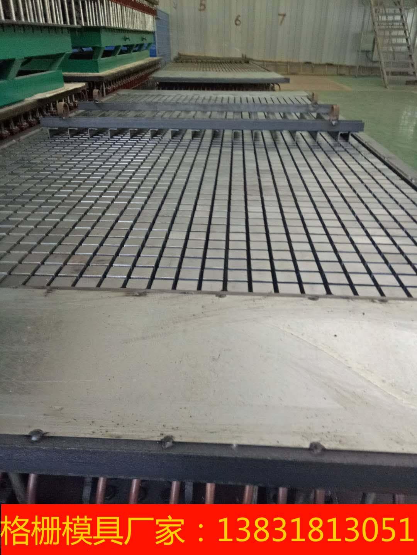 河北玻璃钢模压格栅模具厂家直销