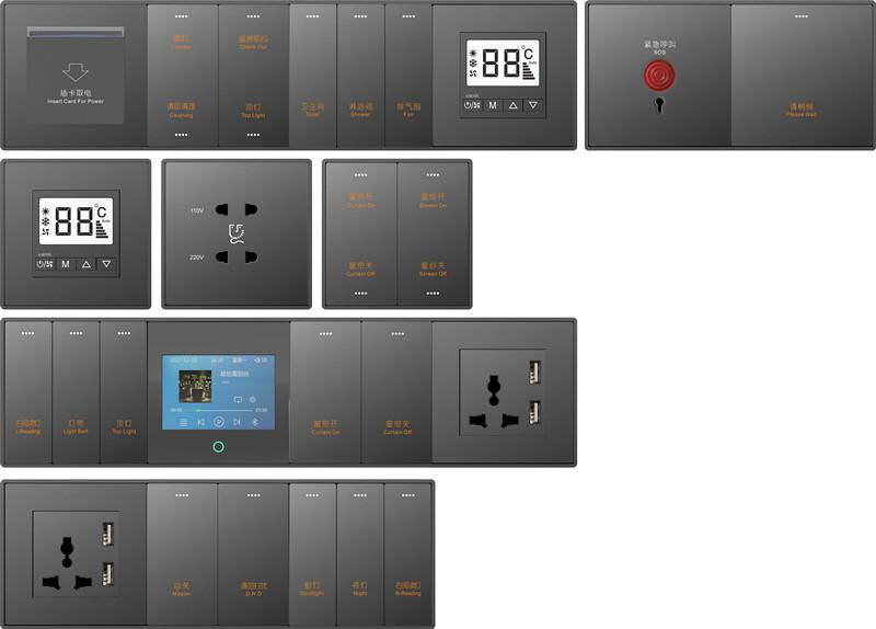湛江酒店客控系统_想买价格优惠的酒店客房控制系统就来深圳大行工业控制系统