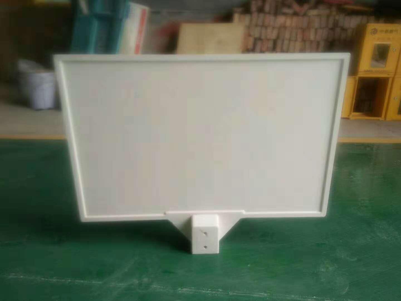 模压标记牌模具|哪里能买到好的模压玻璃钢公告牌模具
