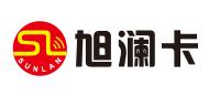 东莞市旭澜卡智能有限公司