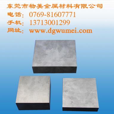 环保的YG20C钨钢|供应东莞报价合理的钨钢