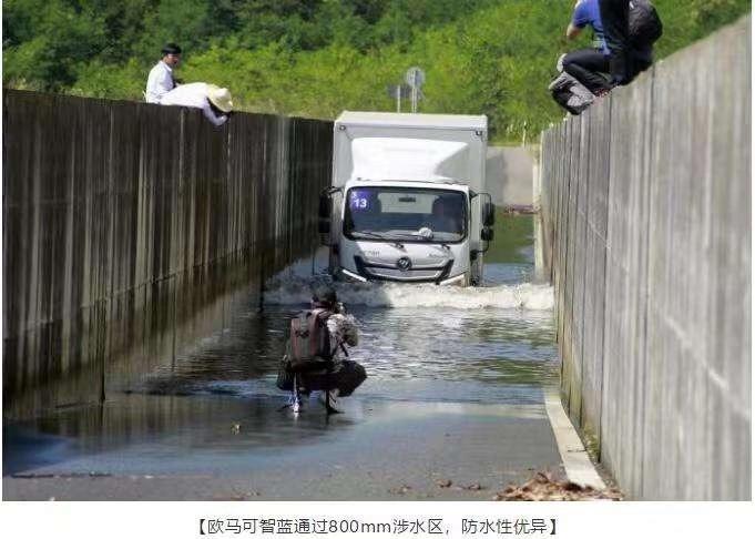 坪山新能源轻卡货车品牌好|广东专业的福田欧马可智蓝哪里有售