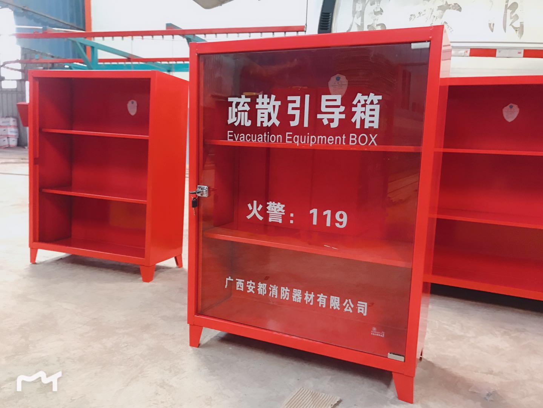 广西消防器材定做-优惠的广西消防疏散引导箱推荐