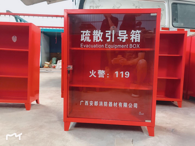 广西疏散引导箱定做_广西口碑好的广西消防疏散引导箱供应