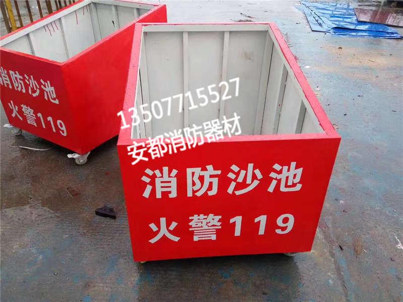 消防沙箱厂家|推荐南宁优惠的广西消防沙箱