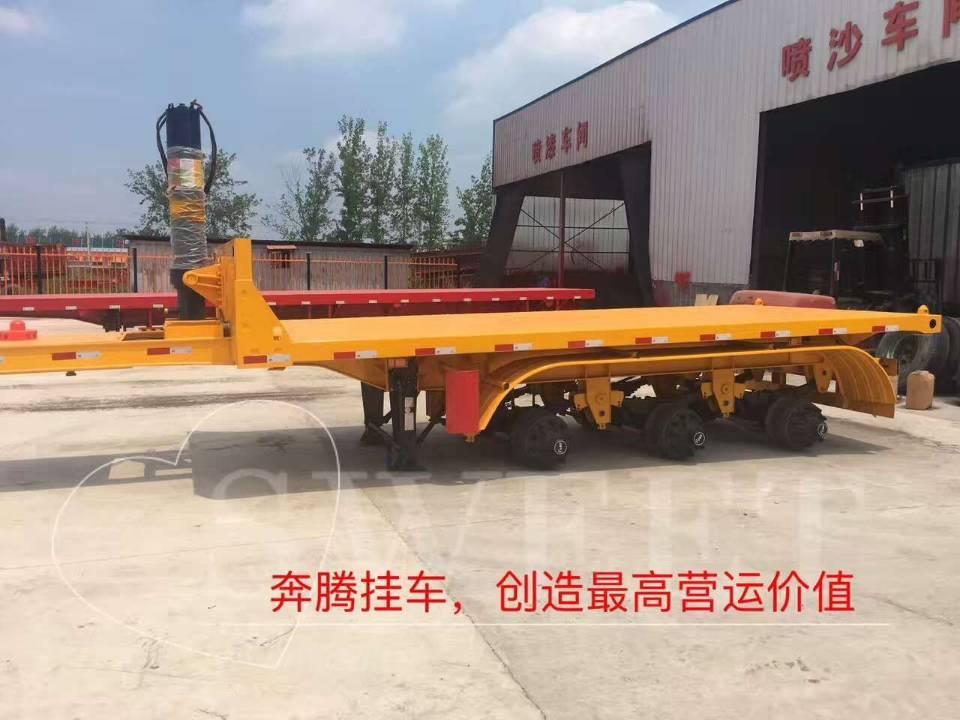 厂家供应平板自卸半挂车-江苏有品质的平板自卸半挂车