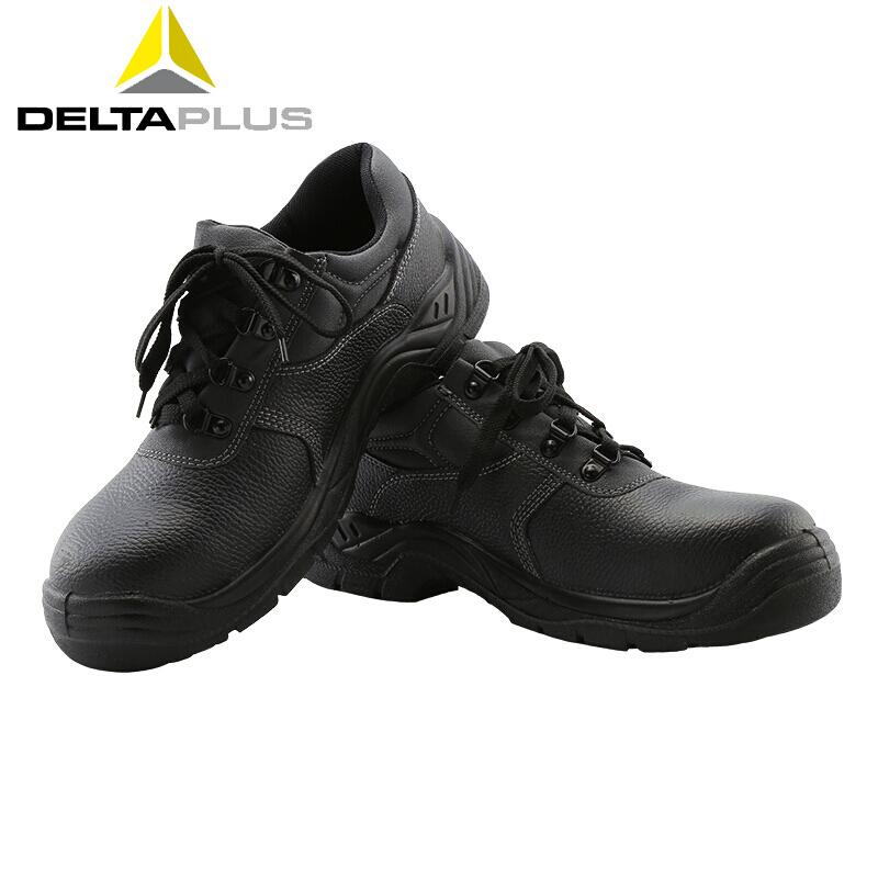 烟台代尔塔安全鞋-301211-口碑的代尔塔安全鞋-301211供应商当属金泽瑞安全防护用品