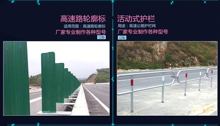 南宁哪里有实惠的高速公路防眩板供应|云南交通安全设施