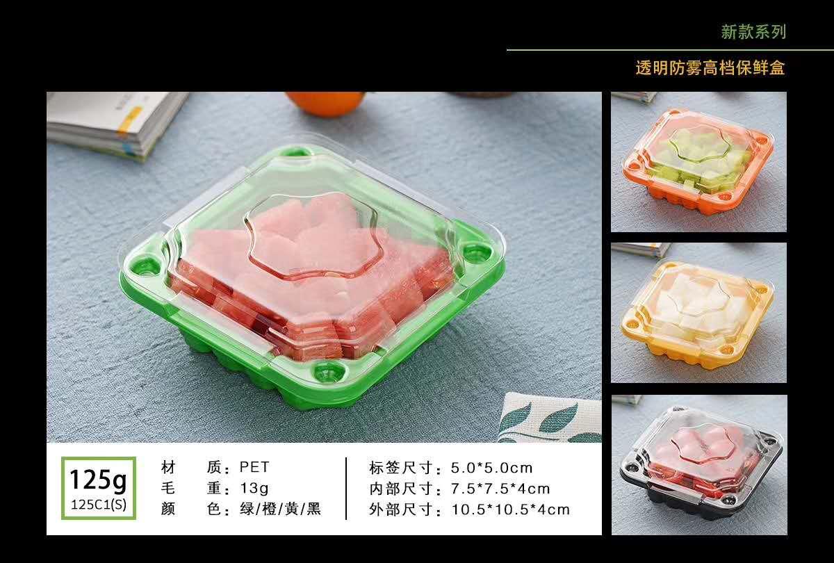 食品级水果包装盒制作-山东地区专业的水果包装盒