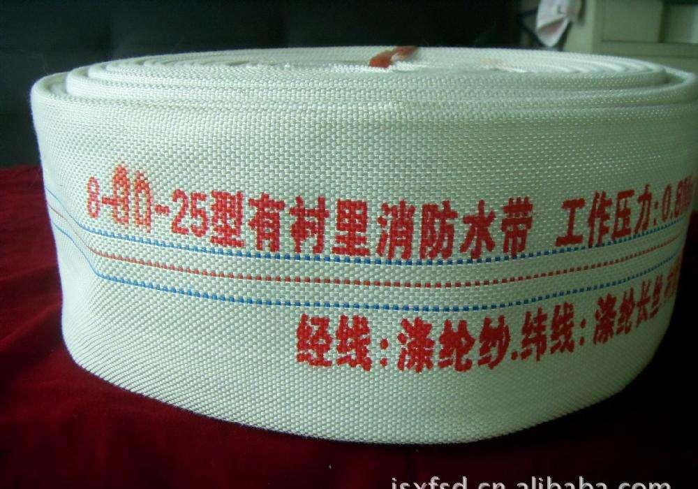 内蒙古消防水带-宁夏哪里有供应口碑好的宁夏消防水带